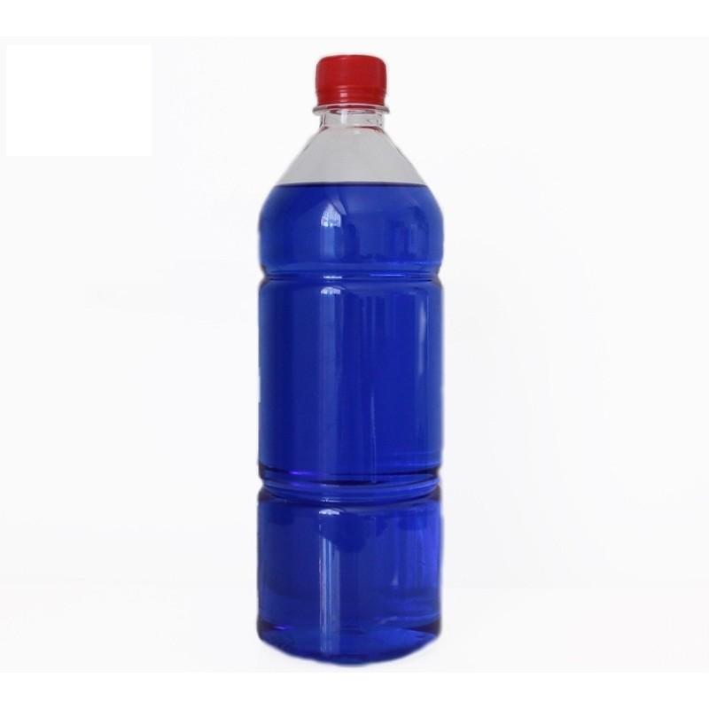 Kandil Yakıtı (Lamp-Oil)