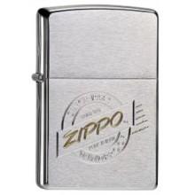 Zippo 200