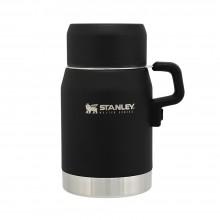 Stanley Master Vacuum Food Jar - 0.5 LT (Siyah)