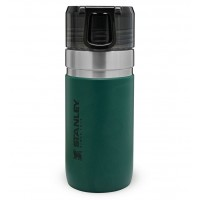 Stanley Vacuum Insulated Water Bottle 0.47 LT (Moss Green)
